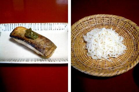 akakura-onsen-tsubakiso-d