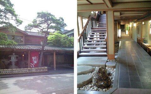 廃業した旅館 月岡温泉 湯めぐりの宿高橋館