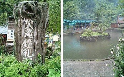 郡上八幡「大滝鍾乳洞」は東海地区最大級の石灰洞窟!ケーブルカーもある!