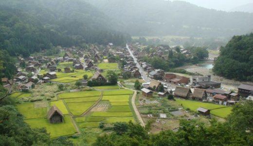世界遺産白川郷 展望台から見た合掌造り集落はまさに別世界!
