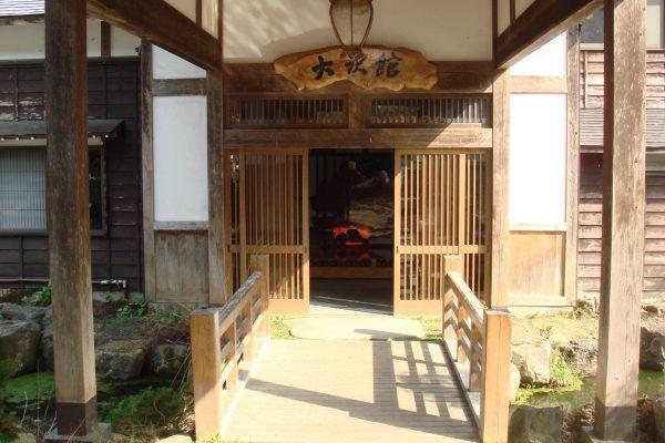 oosawayama-onsen-oosawakan01