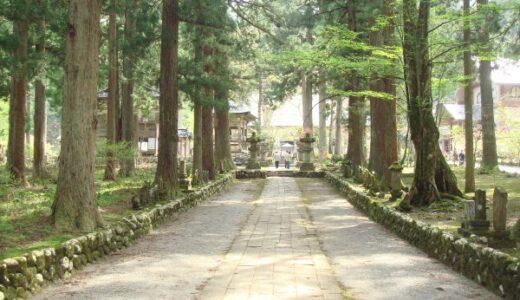 雲洞庵の土踏んだか「若き日の上杉景勝と直江兼続が学んだお寺」