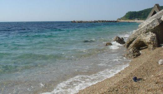 笹川流れ この綺麗な海で素敵な出会いが待っていた