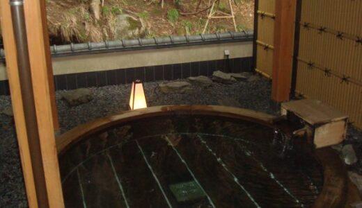 今板温泉【湯本館】五頭山ふもとのくつろぎの一軒宿「食事付き日帰り温泉レビュー」