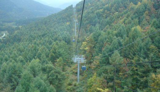 苗場ドラゴンドラ「日本一長いゴンドラで空中散歩をしてみませんか」