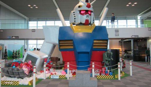 おもちゃのまちバンダイミュージアムでガンダムを堪能♪童心にかえる