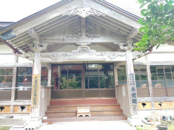 ryokan-201911 (21)