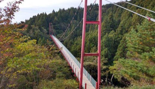 良寛様ゆかりの地「新潟県燕市を訪ねてその②」本覚院・千眼堂吊橋