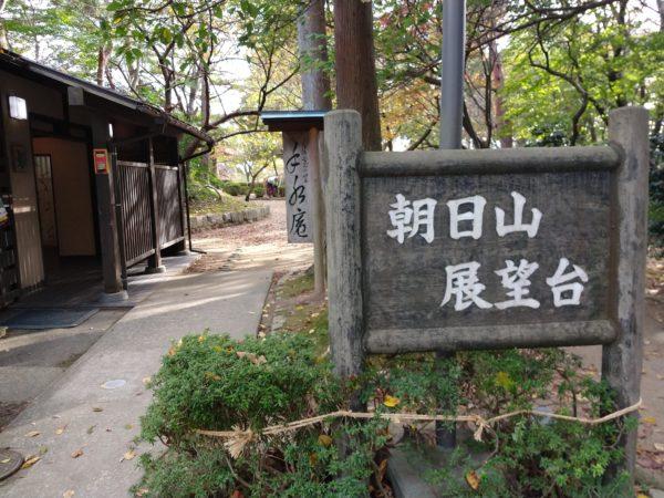 ryokan-201911 (37)