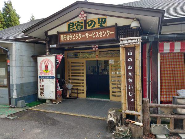 ryokan-201911 (38)