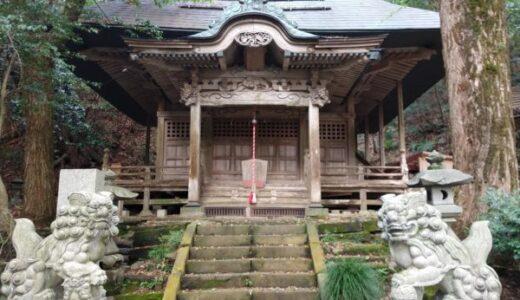 良寛様ゆかりの地「新潟県燕市を訪ねてその③」乙子神社