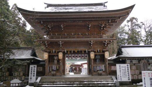 伊佐須美神社「会津開拓の神を祀る歴史ある場所」