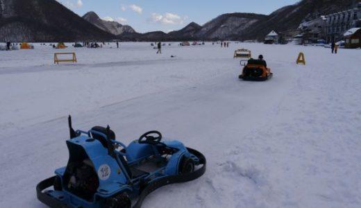 凍結した榛名湖で【氷上ゴーカート】を楽しむ