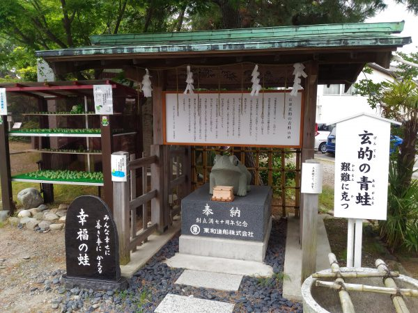 sansha-shrine08