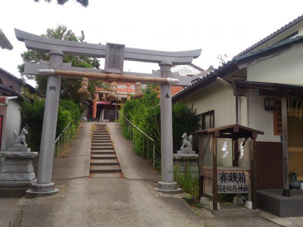 kaiun-inari-shrine05