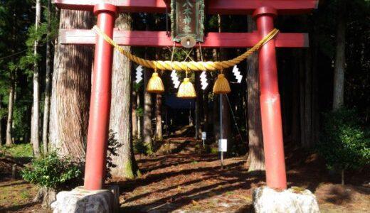 八木神社「下田地区のシンボル八木ヶ鼻のふもとにひっそりと佇む」