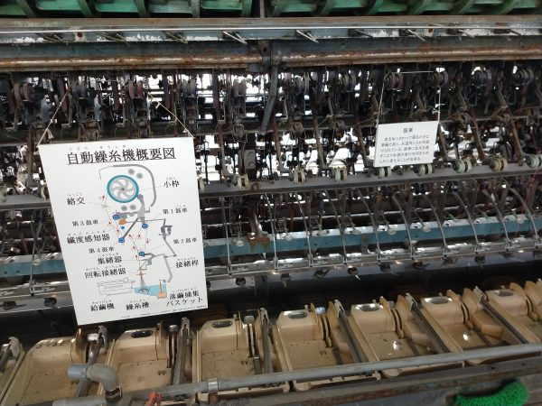 tomioka-silk-mill (23)
