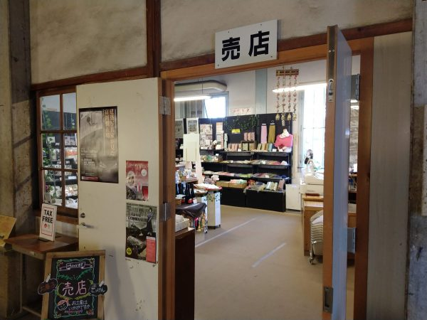 tomioka-silk-mill (3)
