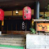 yamaguchikan (9)