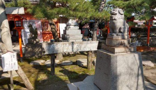 回転する高麗犬(こまいぬ)で有名な【湊稲荷神社】の駐車場や他の見どころについて