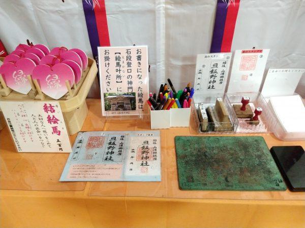 asaiino-shrine (13)
