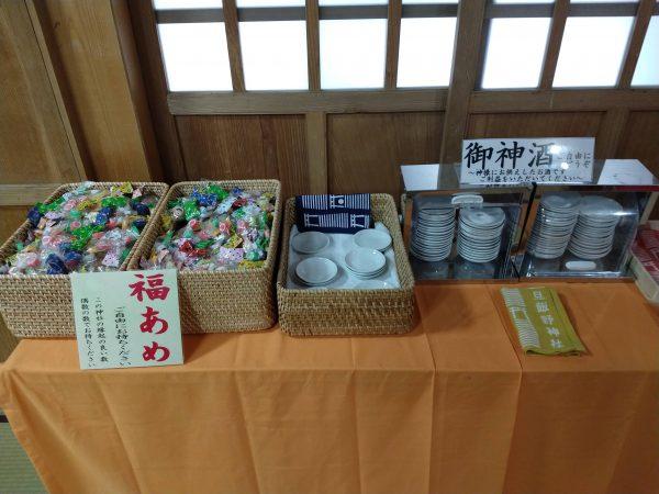 asaiino-shrine (14)