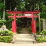 旦飯野神社(あさいいのじんじゃ)「御朱印も御神酒もおみくじも無料って何て太っ腹!」