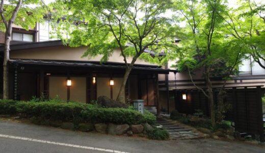 那須高原の宿【山水閣】のレビュー「おもてなし・料理・風情:満足でした」