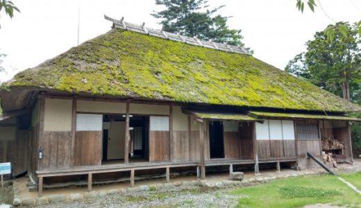 若林家住宅「新潟県村上市にある国指定重要文化財の武家屋敷」