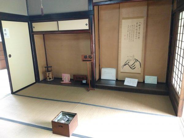 wakabayashi7