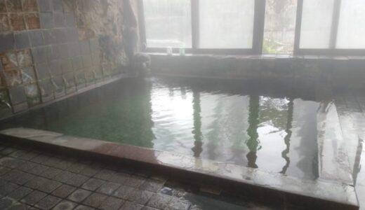咲花温泉「柳水園」日帰り温泉レビュー「熱めの温泉がたまらない!」