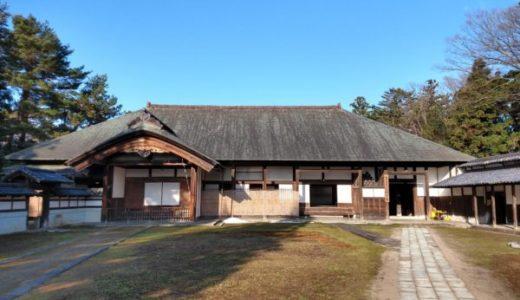 豪農の館「旧笹川家住宅(笹川邸)」の見どころ・歴史がわかれば見学が10倍楽しくなる!