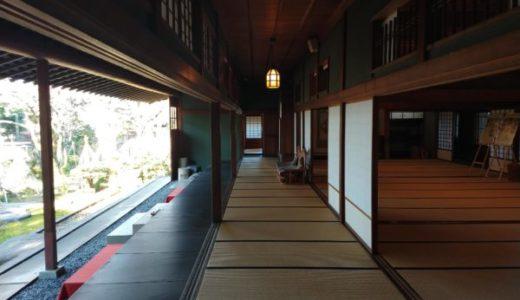 田巻邸椿寿荘(ちんじゅそう)は越後蒲原豪農の離れ屋敷「贅を尽くした造りにため息が漏れる」