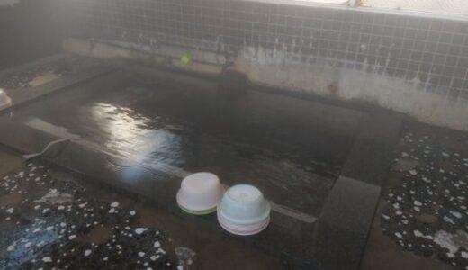 雲母温泉「上関共同浴場」源泉76.3℃の熱さが癖になる(もちろん加水しないと入れないよ)