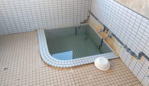 雲母温泉「雲母協同浴場」料金驚愕の100円!熱めで硫黄臭のお風呂を楽しもう!