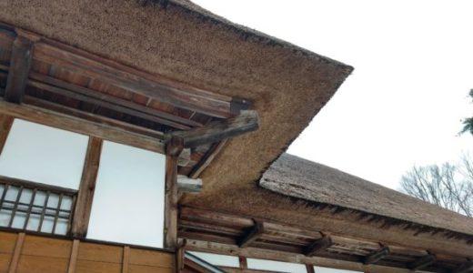 新潟県魚沼市の重要文化財「目黒邸」館内の見どころについて