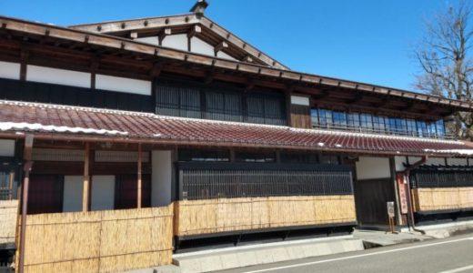 新潟県関川村の豪農の館【渡邉邸】館内で必ず見ておきたい5つのこと