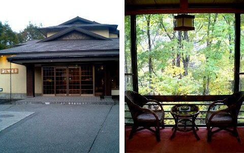 中ノ沢温泉万葉亭 日本有数の源泉湧出量を誇る酸っぱい温泉