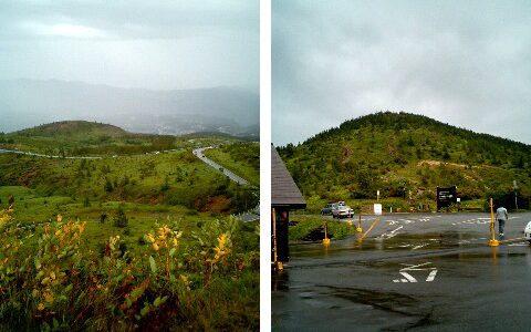 「草津白根山」 世界で最も酸性度が高いエメラルド色の「湯釜」が見どころ