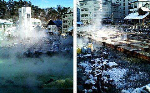 観光名所草津湯畑とちょっと熱めの草津温泉共同浴場