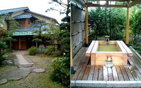 廃業した旅館 月岡温泉蘭亭 新潟県で一番小さい旅館