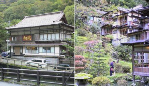 東山温泉向瀧 国登録有形文化財の老舗旅館