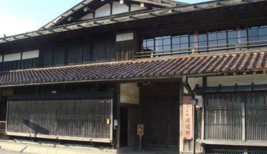 豪農の館渡邉邸 石置木羽葺屋根が必見!