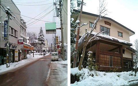 廃業した旅館 赤倉温泉「ホテル秀山」
