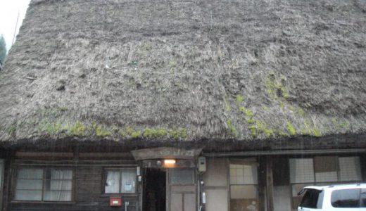 白川郷平瀬温泉白山荘 合掌造りの宿 …の、はずでした
