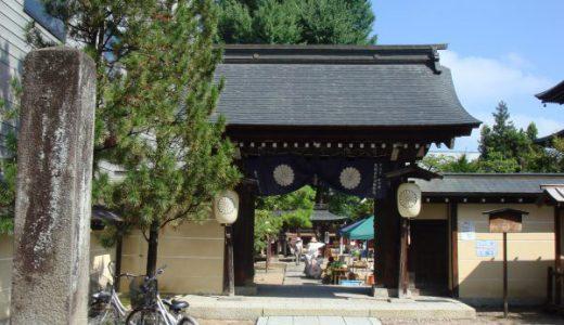 レンタサイクルで高山市内を観光その1「飛騨国分寺~高山陣屋」
