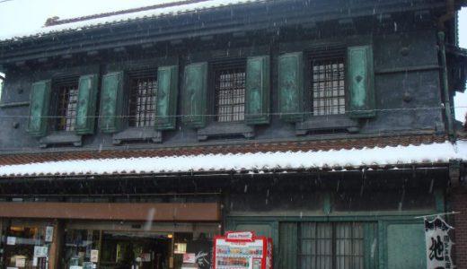 甲斐本家蔵座敷 ラーメンのまち喜多方市は蔵のまちでもあります