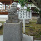 湊稲荷神社 回転する願掛け高麗犬がとっても珍しい!