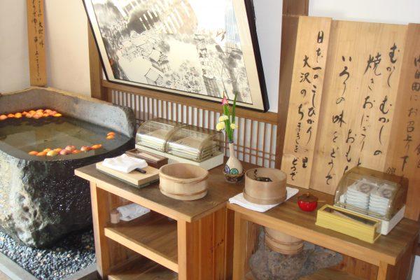 oosawayama-onsen-oosawakan02