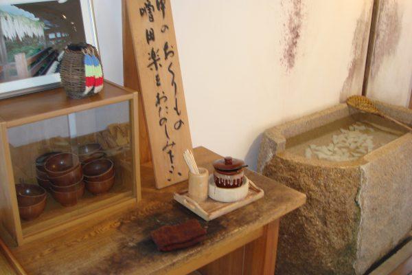 oosawayama-onsen-oosawakan07